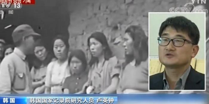 韓國公開日本強征勞工證據史料
