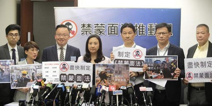 暴力不能藏在蒙面之后 香港《禁蒙面法》要来了