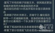 刀塔自走棋2月20日更新公告补丁内容:技能描述更清晰,高玩排行优