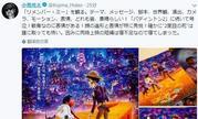 """小岛秀夫又来""""安利""""电影:《寻梦环游记》看哭了"""