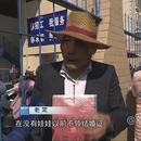 山東男子另類徵婚惹爭議:生娃給15萬,不生不領證