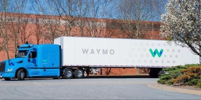 Waymo CEO:要在卡车行业将自家自动驾驶技术变现