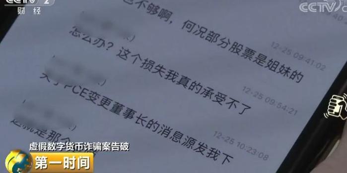 3d预测论坛_