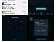 """蔚来ES8北京长安街""""趴窝"""" 官方称司机误操作所致"""