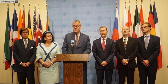 联合国安理会叙利亚局势闭门会议结束