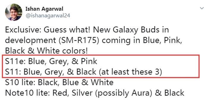 三星Galaxy S11系列细节曝光:至少三种配色