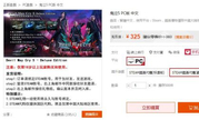 《鬼泣5》PC版凤凰商城折扣直降50元!275入手Steam标准版