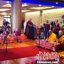 中國藏語系高級佛學院在臺主辦藏傳佛教文化季系列活動
