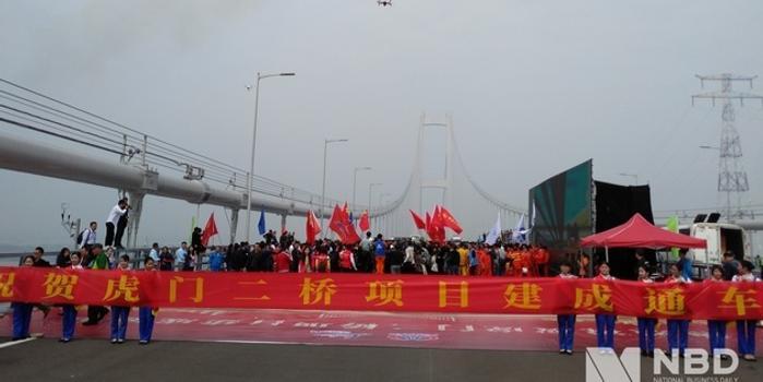 上海快三走势图_南沙大桥正式通车 大湾区快速交通网络建设再进一步