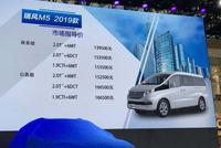 2018广州车展:江淮新款瑞风M5上市 售价13.95-16.65万元