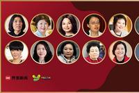 界面2019中国女富豪榜单:杨惠妍再登顶 吴亚军次之