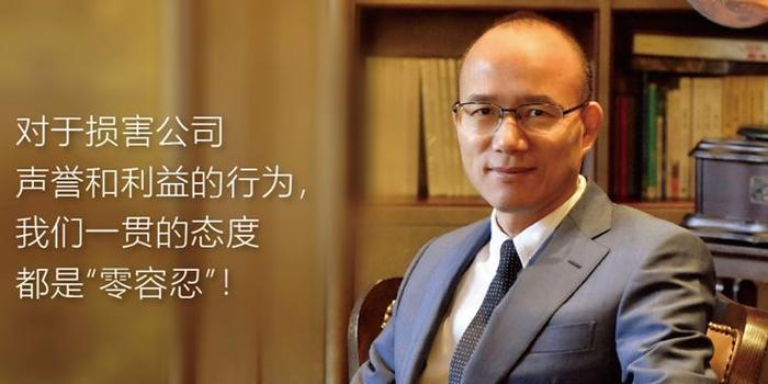 郭广昌铁腕反腐 复星将3名员工移交相关部门