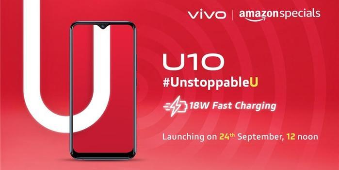 vivo U10将于9月24日登陆印度市场,18W快充