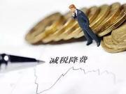 刘鹤谈当前经济金融热点:廓清对民营经济的认知迷思