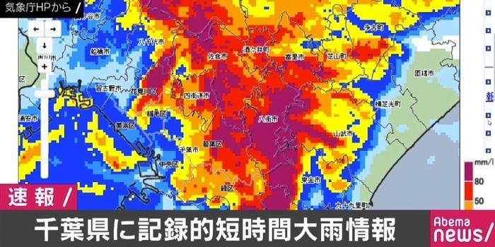 日本台风灾区遭暴雨重创 超20万民众被迫避难