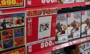 库存积压价格跳海 《任天堂LABO》的纸箱梦碎了