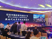周末召开中国经济50人论坛 顶尖阵容!犀利观点全在这