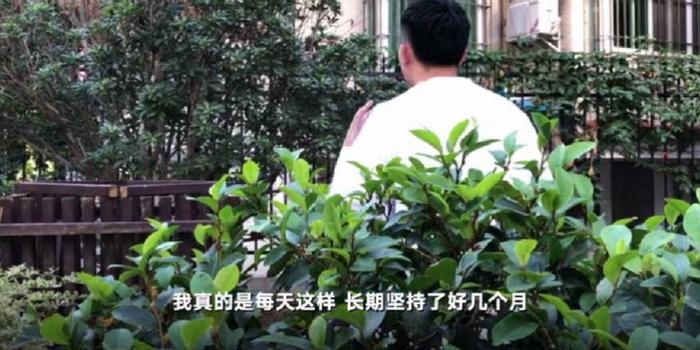 遭裸照威胁女生自杀追踪:涉事男生称长期被骚扰