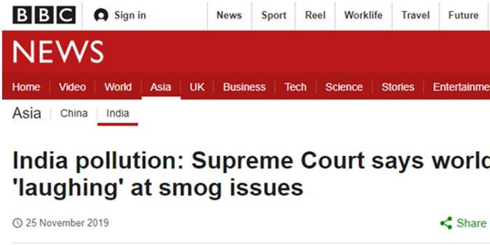 治霾失败 印度最高法院急了:全世界都在嘲笑印度