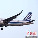 貴陽龍洞堡國際機場開通直飛尼泊爾定期航線