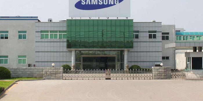 三星关闭在华最后一家手机厂 国内生产交由闻泰科技