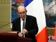 法国外长:伊核问题表明欧洲必须加强战略自主