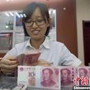 中國集中公開中央部門決算