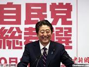 任日本首相2886天!安倍追平纪录 日媒:未见政治遗产
