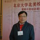 攻克世界數學難題 華裔數學家張益唐:已有新方向