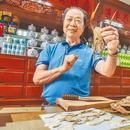 传承危机!台湾中药房近25年平均每年关门300多家