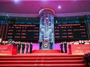 中国人保今日登陆A股 成第五家A+H股两地上市险企业