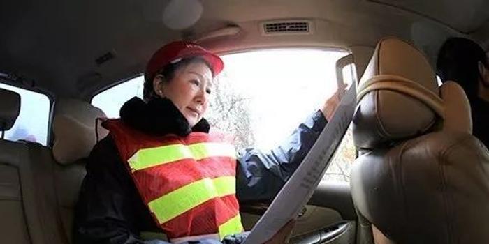 矿政巾帼被双开:把持四川采矿权登记10年的女干部
