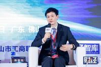许召元:佛山制造竞争力在于产业集群和配套
