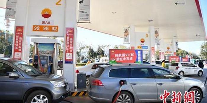 沙特油田遇襲致油價大漲 國內油價18日或迎