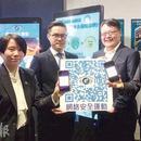 """香港警方助市民""""扫毒"""" 39万恶意手机App被移除"""