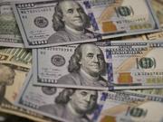 飙涨过头!美国国债酝酿抛售潮