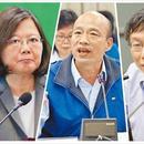 """臺灣2020""""大選""""最新民調:蔡英文狂輸韓國瑜"""