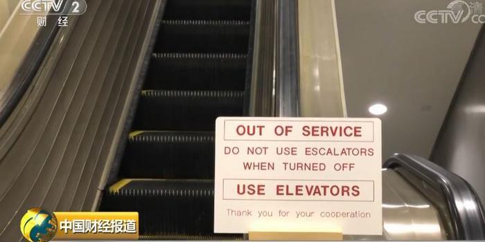 """喷泉不喷了、电梯也停了 联合国怎么""""穷""""成这样了"""