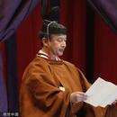 日本新天皇即位,寶座上有9只中國神鳥