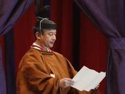 日本新天皇即位,宝座上有9只中国神鸟