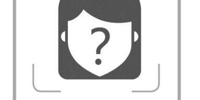 双色球中奖号码表_刷脸时代拿什么保护公民生物信息