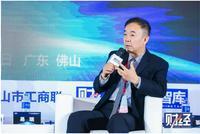 易珉:佛山应整合制造业打造全国性应用研发中心