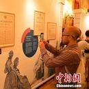 法國國民議會紀念法國大革命230週年
