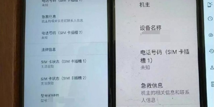 realme 6再度曝光 骁龙710/中置挖孔屏