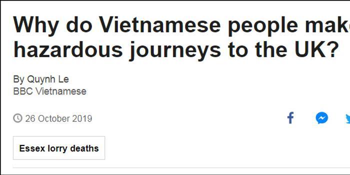 為什么越南偷渡者不顧一切要去英國?BBC這樣解釋