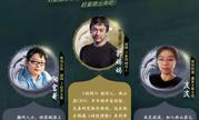 剑网3蓬莱直播交流会18日开启 郭大侠邀你畅谈新江湖