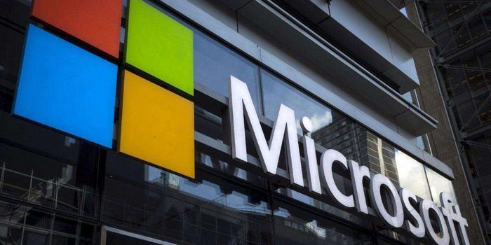 微软:已获美国政府许可 可向华为出口大众市场软件