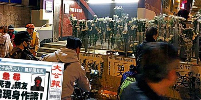 """港铁太子站警察打死人?港媒查证:""""死者""""均健在"""