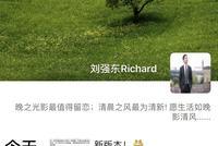 刘强东谈996:混日子的人不是我兄弟