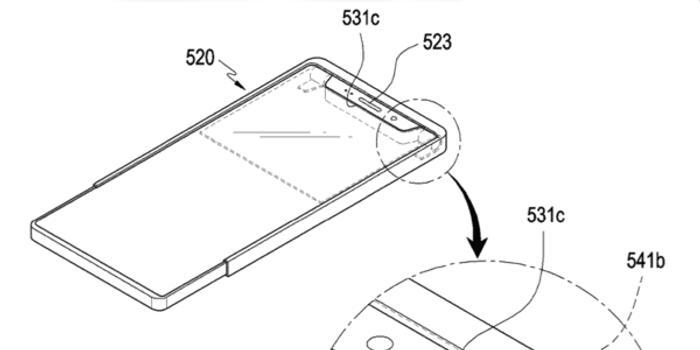 三星新專利曝光:自拍攝像頭/聽筒可以卷到屏幕下面